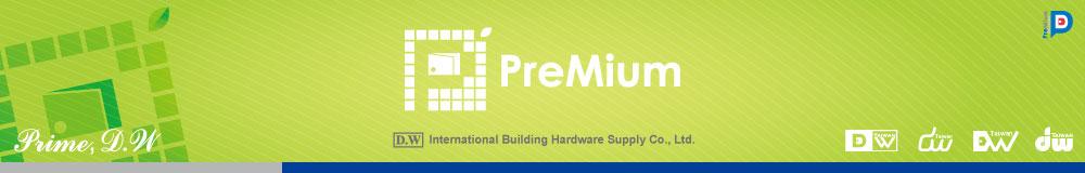 DW international Building Hardware Supply Co , Ltd
